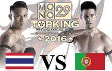 คู่ที่ 4 Tournament : Esteban Lopez VS ยอดขุนพล ม.รัตนบัณฑิต