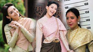 จักทำก็ย่อมได้ 7 ข้อควรทำและข้อห้าม ใส่ชุดไทยไปทำบัตรประชาชน