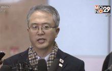 เกาหลีเหนือ-ใต้ หารือกรณีร่วมแข่งขันโอลิมปิก