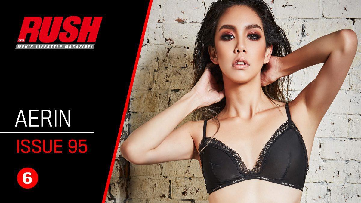 แอริน ยุกตะทัต จัดหนักสะบัดผ้าถ่ายเซ็กซี่กับ RUSH Magazine Issue 95