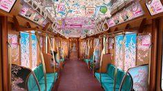Tokyo Metro แปลงโฉม รถไฟสาย Ginza ด้วยดอกซากุระฟรุ้งฟริ้ง