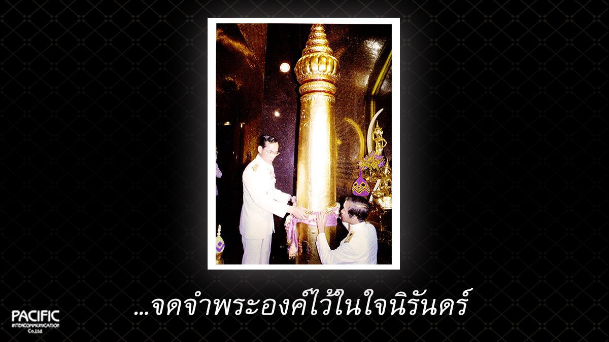 35 วัน ก่อนการกราบลา - บันทึกไทยบันทึกพระชนชีพ