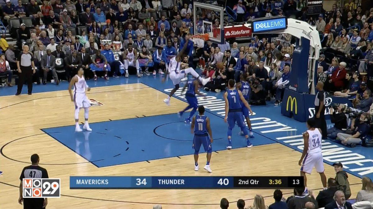 Hilight - Dallas Mavericks VS Oklahoma City Thunder