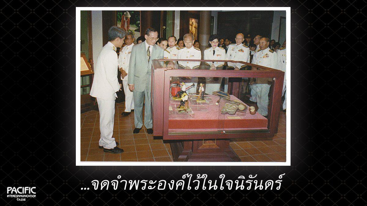 20 วัน ก่อนการกราบลา - บันทึกไทยบันทึกพระชนมชีพ