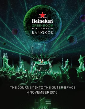 Heineken Green Room กลับมาอีกครั้งที่กรุงเทพฯ The Journey into The Outer Space