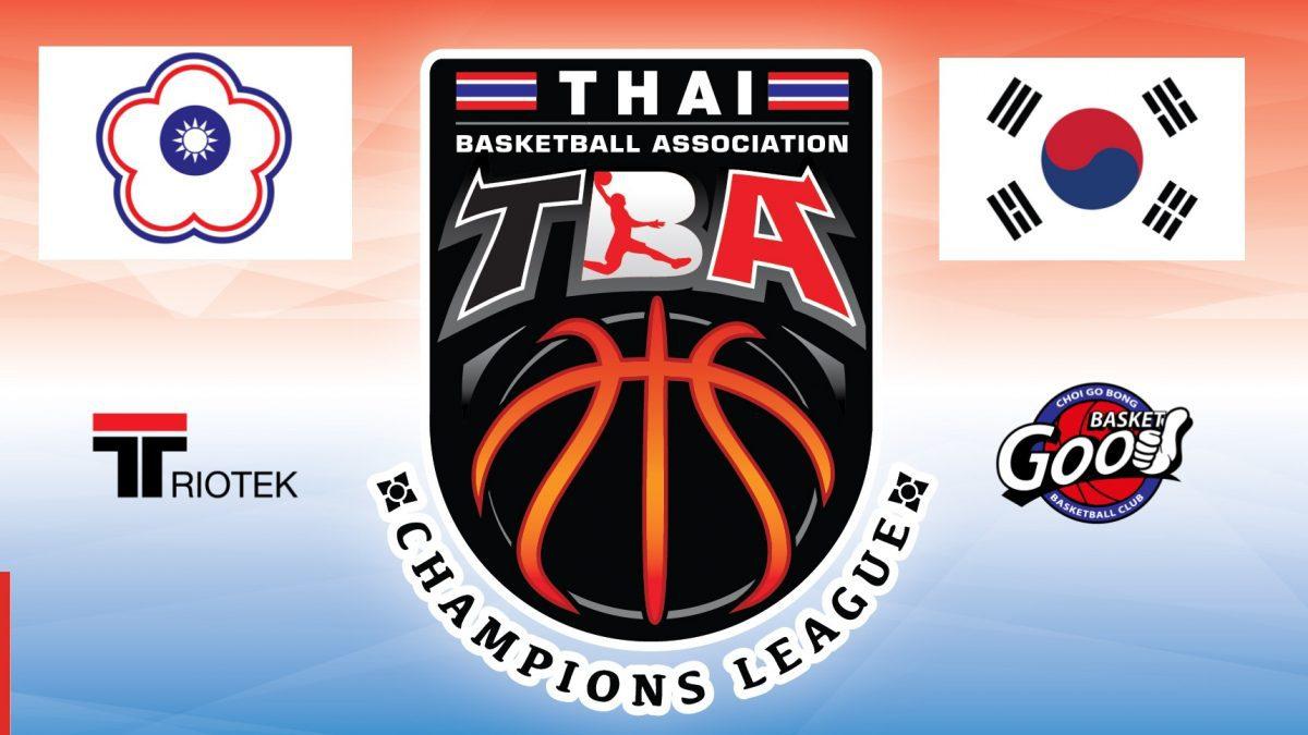 Highlight TBA คู่3 Triotrek (Chinese Taipei) VS Basket Good (Korean) 3/5/60