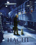 Hachi ฮาชิ หัวใจพูดได้