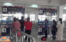 จ่อขึ้นบัญชีดำต่างชาติพักในไทยเกินกำหนด