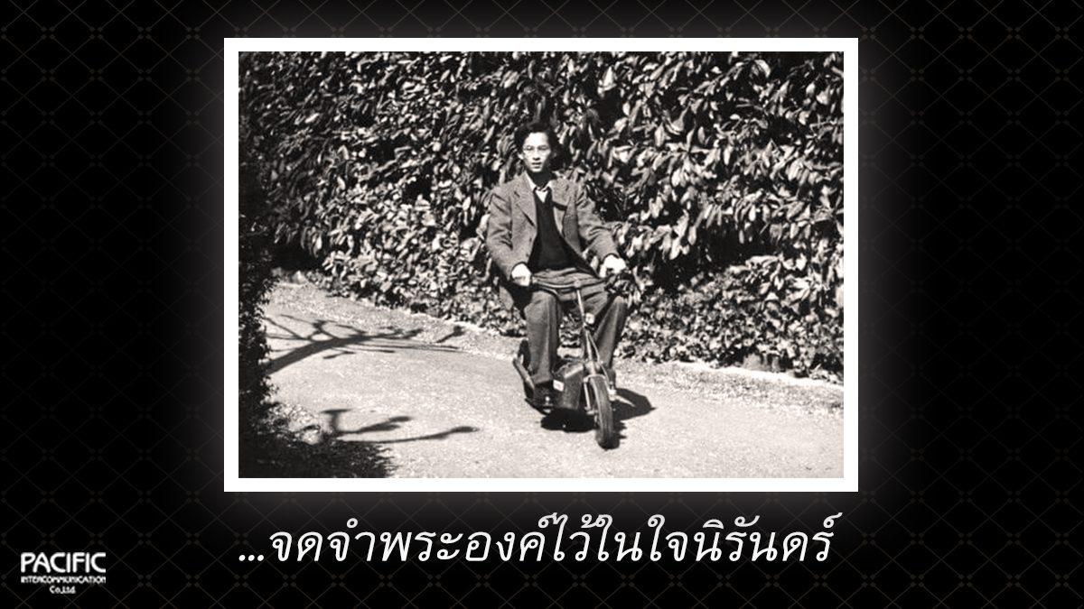70  วัน ก่อนการกราบลา - บันทึกไทยบันทึกพระชนชีพ