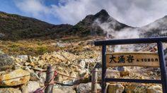 โอวาคุดานิ แห่งฮาโกเนะ ภูเขาไฟที่ยังคุกรุ่นอยู่ตลอดเวลา