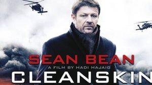 Clean Skin คนมหากาฬฝ่าวิกฤตสะท้านเมือง 20 ส.ค. เวลา 12.00 น.