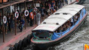 ประกาศ! หยุดเดินเรือคลองแสนแสบ 13-16 เม.ย. นี้ ให้พนักงานกลับภูมิลำเนา