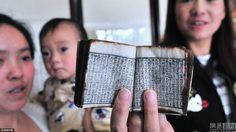 """ทึ่งมาก! จีนค้นพบ """"สมุดจดโพยจิ๋ว"""" การทุจริตสอบสมัยราชวงศ์หมิงและชิง"""