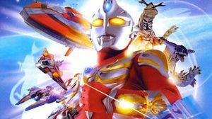 อุลตร้าแมนแม็กซ์ (Ultraman Max)
