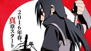 Itachi Shinden Spin-off Novel ประกาศทำเป็นอนิเมะแล้ว!!