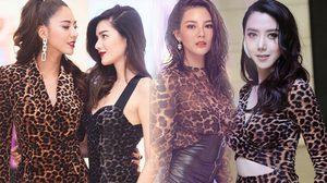 แฟชั่นลายเสือ ปลุกความเป็นแม่เสือสาวในตัวคุณ รับรองสวยเปรี้ยว