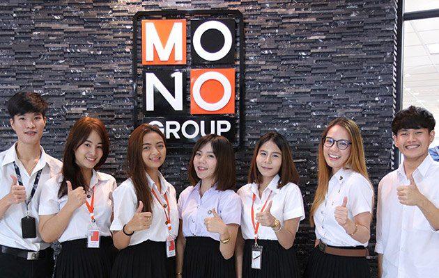 นักศึกษาฝึกงาน ฝึกงานกับ MONO