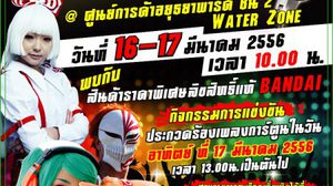 BIG ONE  COSPLAY TROPHY 2013 @ AYUTTHAYA PARK