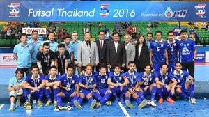 ประมวลภาพ ไม่ได้แชมป์แต่ได้ใจกับฟุตซอลไทย! ในรายการ ฟุตซอลไทยแลนด์ไฟว์ 2016