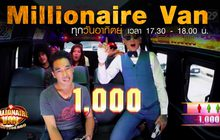 Millionaire Van 08-03-2015
