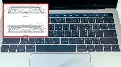 สิทธิบัตรใหม่ของ Apple ชี้ชัด คีย์บอร์ด MacBook จะกันน้ำกันฝุ่น!!