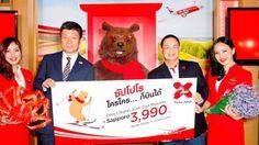 "Thai AirAsia X เปิดบินตรงทุกวันสู่ ""ซัปโปโร"" เริ่มต้นที่ 3,990 บาทต่อเที่ยว บิน 1 พ.ค. นี้"