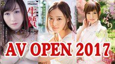 แจ่มๆ ทั้งนั้น!! บทสรุปงาน AV OPEN 2017 หนังเรื่องไหนได้รางวัลอะไรบ้าง…มาดูกัน!!