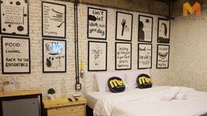 Mee bed and breakfast โรงแรมสุดฮิปในราคาหลักร้อย! จ.แพร่