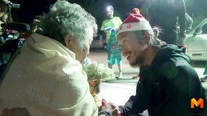 ยายวัย 82 ฝ่าอากาศหนาว 9 องศาฯ รอให้พร 'ตูน บอดี้สแลม'