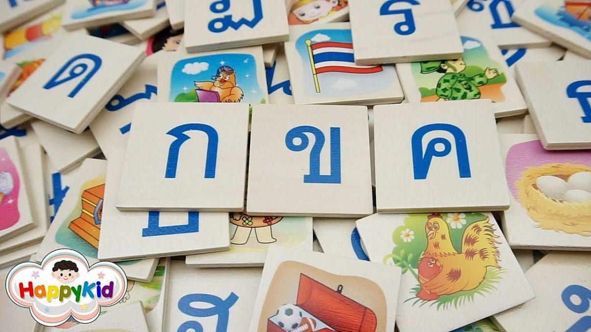 เล่นตัวต่อไม้ ก ไก่ อะไรเอ่ย | จิ๊กซอว์ ก ไก่ | ของเล่นไม้ ก ไก่ | พยัญชนะไทย | Learn Thai Alphabet