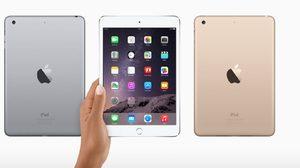 ชี้เป้า! iPad mini 3 ลดราคา 5,000 บาท เวลาจำกัด!