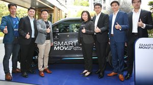 SANSIRI ผนึก  6 พาร์ทเนอร์ชั้นนำทั้งไทยและระดับโลก เปิดตัว Smart Move ครั้งแรกในโครงการที่อยู่อาศัย