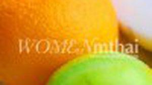 ผิวหน้าสวย กระจ่างใส ด้วย ส้ม