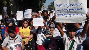 พม่านับร้อย ประท้วงดุหน้าสถานทูตไทย จี้ปล่อยตัวจำเลยคดีเกาะเต่า