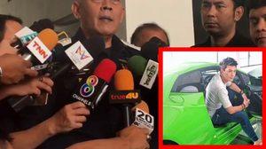 DSI ยัน ลัมโบร์กินีสีเขียว 'โดม ปกรณ์ ลัม' ไม่ได้ถูกขโมยจากอังกฤษ