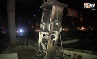 ปั๊มน้ำมันเยเมนถูกโจมตีทางอากาศ