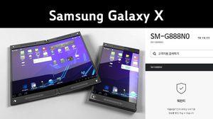 ใกล้เปิดตัว!! Samsung Galaxy X มือถือจอพับได้ โผล่ในเว็บ Samsung คาดมีเพียง 1 แสนเครื่องเท่านั้น!!