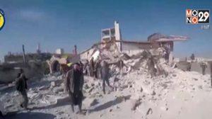 เหี้ยม! ยิงขีปนาวุธถล่ม ร.พ.ในซีเรีย บาดเจ็บล้มตายจำนวนมาก