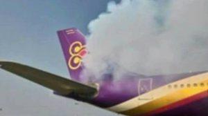 การบินไทยแจง ปมภาพควันโขมงท้ายเครื่องบิน