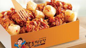 """อร่อยเต็มคำกับไก่กรอบเกาหลีที่ร้าน """"อัลทงต๊อกกังจอง"""""""