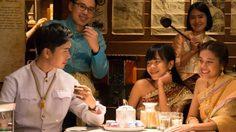 นิทรรศน์รัตนโกสินทร์ ชวนออเจ้าแต่งชุดไทย ถ่ายภาพย้อนวันวาน