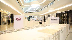 """พบเอกลักษณ์ ตัวตน ของ มูจิ ได้แล้ววันนี้ ที่ นิทรรศการ """"What is MUJI?"""""""