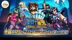 Saint Seiya Galaxy Spirit