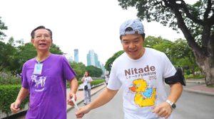 รายการ The Giving ตอน นักวิ่งนำทางคนพิการทางสายตา