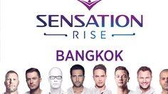 """เทศกาลดนตรีปาร์ตี้สีขาว """"Sensation Thailand"""" ประกาศโผรายชื่อดีเจระดับโลก!!"""