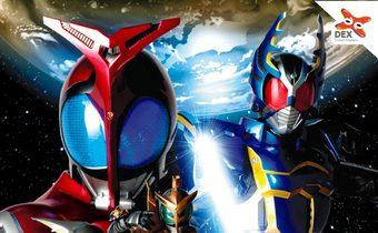 Masked Rider Kabuta God Speed Love มาสค์ไรเดอร์ คาบูโต๊ะ เดอะมูฟวี่ ก็อด สปีด เลิฟ
