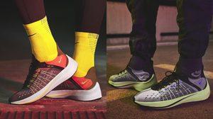 ผสมผสานจนเกิดเป็นสิ่งใหม่กับ EXP-X14 โมเดลไลฟ์สไตล์รุ่นล่าสุดจาก Nike