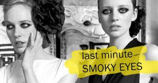 สโมคกี้อายวินาทีสุดท้าย…สวยเริศและง่ายกับการปาร์ตี้ส่งท้ายปี