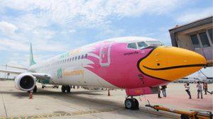 นกแอร์เปิดตัว บริการ WiFi บนเครื่อง พร้อมให้บริการฟรี บนเที่ยวบินในประเทศ