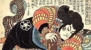 นารูโตะ ตอน ตำนานจิไรยะผู้กล้า